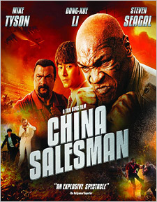 China Salesman (Blu-ray Disc)