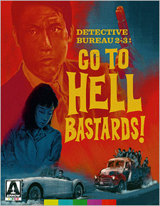 Detective Bureau 2-3: Go to Hell Bastards! (Blu-ray Disc)