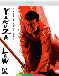 Yakuza Law (Blu-ray Disc)