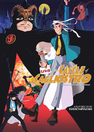 Castle of Cagliostro DVD