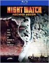 Night Watch: Unrated (Nochnoy dozor)