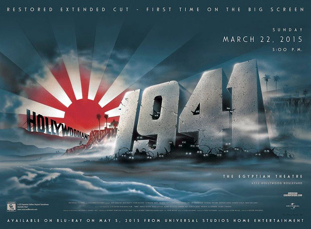 1941 Egyptian screening - March 2015