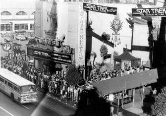 Chinese theater premiere in 1979