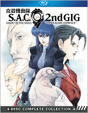 Ghost in the Shell: Stand Alone Crisis 2nd GIG (Blu-ray Disc)
