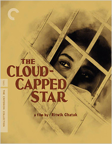 The Cloud-Capped Star (Blu-ray Disc)