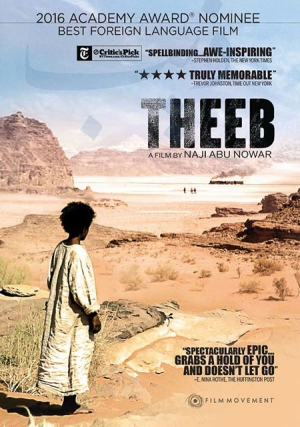 Theeb from Film Movement