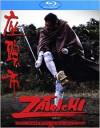Zatoichi: Darkness Is His Ally (aka Zatoichi 1989) (Blu-ray Review)